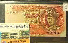 Malaysia RM10 5th Inking Error last  Prefix PQ UNC