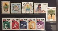 Syria 2016 Full Set Of Comm. Stamps Only MNH Free Shipping