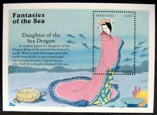 '96 Sierra Leone Fantasies Of The Sea Stamps Japanese Daughter Of The Sea Dragon