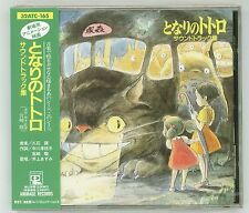 TONARI NO TOTORO Soundtrack CD 1ST PRESS JAPAN NEW 32ATC-165 Joe Hisaishi s5045
