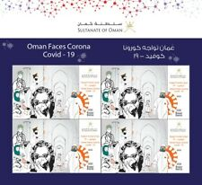 Oman 2020 New ( sheet with 4 + Souvenir sheet with 2 )