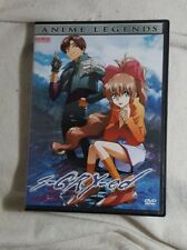 S-Cry-Ed: Set 1 (DVD, Anime Legends SE) Episodes 1-10 volumes 1 & 2 scryed