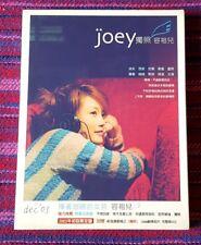 Joey Yung ( 容祖兒 ) ~ 獨照( Taiwan Press ) Cd