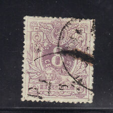 Belgium Stamps Used Sc#31 small thin