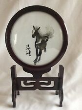 Authentic Chinese Horse on Ornate Wood Mount
