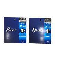 Elixir Guitar Strings 2-Pack Electric Regular Light PolyWeb (10-46)
