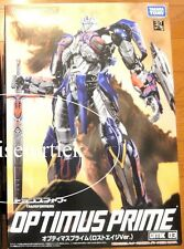 TRANSFORMERS MOVIE OPTIMUS PRIME DMK 03 Dual Model Kit 4904810819592