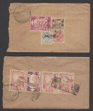 Burma 1949-52 covers (7)