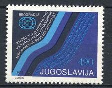 Yugoslavia 1978 SG#1835 Canoe World Championship MNH #A62560