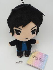"B Project A1512 Goshi Kaneshiro Furyu Strap 6"" Plush TAG Stuffed Toy Doll Japan"