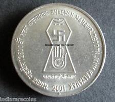 India Inde Indien Swastika Mahavir Jain Rare Noida Mint UNC New 2001 5 Rs