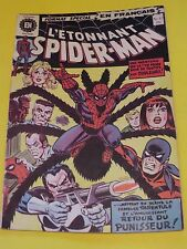 1974 SPIDER-MAN #37 RARE FRENCH HÉRITAGE EDITION STAN LEE Presents #35#36#37