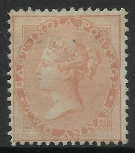 STAMPS-INDIA. 1858. 2a Orange. No Watermark. Centred to Left. SG: 44. Unused.