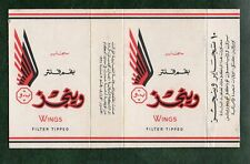 Old EMPTY cigarette packet Egyptian version of Wings Egypt  #272