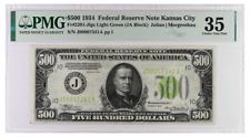 1934 $500 Federal Reserve Note, J00007341A PMG-35 CVF, Fr-2201-J