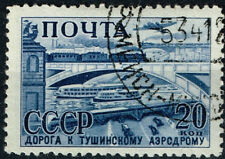 Russia Soviet WW2 Industries Rairoad Train over Bridge stamp 1941