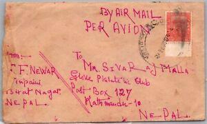 GP GOLDPATH: NEPAL COVER AIR MAIL _CV750_P09