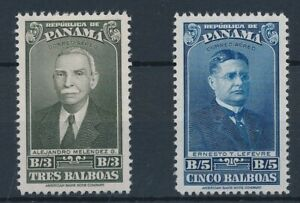 [35809] Panama 1943 Good airmail set Very Fine MH stamps