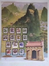 Mint Stamps of the World, Folk Houses of China, 1987, complete set