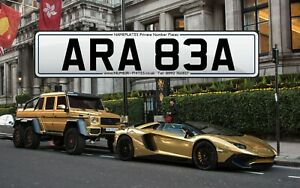 ARA 83A, ARABIA, ARAB, Cherished Reg  Number, Private Plate, Supercar, Saudi UAE