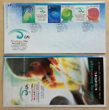 2000 Malaysia Global Knowledge Conference 4v Stamps FDC (Melaka Cachet) Best Buy