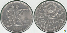 RUSIA - RUSSIA. 1 RUBLO DE 1924. PLATA 0.900. (3)