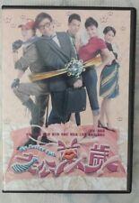 TVBDrama - My Better Half 老公萬歲 Cantonese Lang Chinese/Eng Sub 20 Epi 10 DVD9
