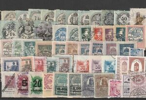 HUNGARY REVENUE LOT  DIFFERENT STAMPS  (5)