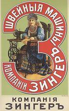 SINGER Sewing Machine Pubblicità Poster RUSSIA 1900 7x4 pollici RISTAMPA