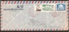 193 CHILE TO GERMANY AIR MAIL COVER 1975 SOCCER WC 74' SANTIAGO - BONN