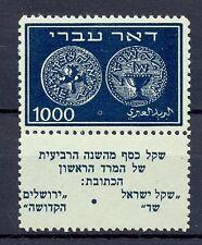 ISRAEL 1948 COINS MI# 9 TAB   CW € 7000 **  PR EX    FOTO CERTIFICAT