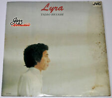 Philippines TADAO HAYASHI Lyra (Japanese Harpist) LP Record