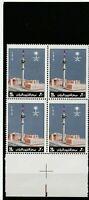 1979 Saudi Arabia TV TOWER RIYADH  BLK4  , MEDIA , TELCOM COLLECTION MINTNH