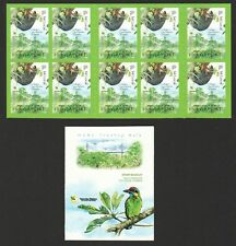 SINGAPORE 2005 HSBC TREE TOP WALK (MALAYAN COLUGO) BOOKLET OF 10 STAMPS MINT