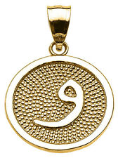 """14k Yellow Gold Arabic Letter """"waaw"""" Initial Charm Pendant"""