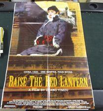 One Sheet Movie Poster Raise The Red Lantern 1991 Li Gong Jingwu Ma Saifei He