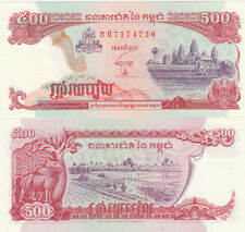 Billet banque CAMBODGE CAMBODIA KHMER 500 RIELS 1998 NEUF UNC NEW