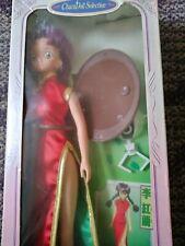 "Sakura Wars 11"" Sega Chara Doll #2"
