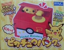 Pikachu Coin Bank - UK Seller - Imported from Japan - Great Pokemon Fan Gift