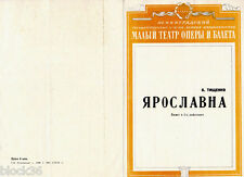 VERY RARE 1974 Ballet Program for YAROSLAVNA in Leningrad Malyi theater