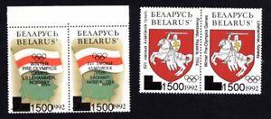 Belarus 1994 2 pairs of stamps Mi#49-50 I+II MNH CV=20€