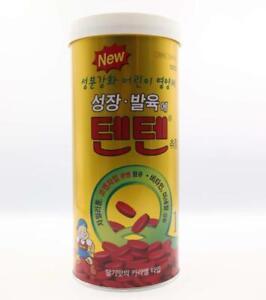 HANMI KOREA Children's Nutritional Supplement TEN TEN 120 Chewable Tablets