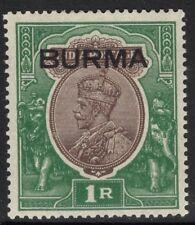 BURMA SG13 1937 1r CHOCOLATE & GREEN MTD MINT