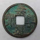 Chinese Ancient Bronze Copper Coin diameter:33mm thickness:3.1mm