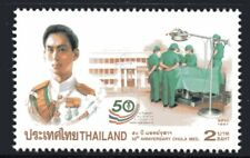 Thailand 1997 2Bt Faculty of Medicine Mint Unhinged