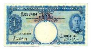 Malaya British Administration Board of Commissioners 1 Dollar 1941 F/VF Pick #11
