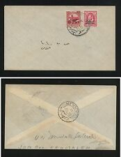 Palestine  overprinted stamps on cover  local use            GT0904