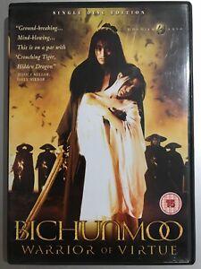 Bichunmoo Warrior of Virtue DVD 2000 Kim Yeong-jun Korean Martial Arts Film