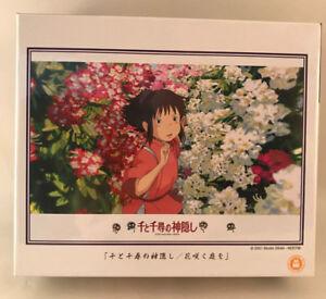 300 pc Spirited Away Chihiro Jigsaw Puzzle - Ensky Studio Ghibli Japan