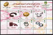 Saudi Arabia MNH 2010 Historical Saudi Jewelry 1st Set  Minisheet